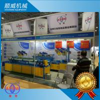 Single Wire / Double Wire Automatic Chain Link Fencing Machine 25mm -100mm Weaving Opening Manufactures