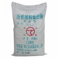 Buy cheap Titanium Dioxide B101 (Special for Colour Master Batch) from wholesalers