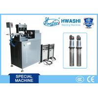 Auto Parts Welding Machine , Shock Absorber Automatic TIG Welding Machine Manufactures