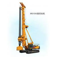 XRS1050 Rotary Drilling Rig Manufactures