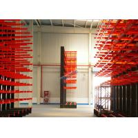 Buy cheap 1200 Kg Load Capacity Cantilever Storage Racks Roll - Formed H Beam With 700mm from wholesalers