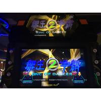 Quality Customized 1 Player Arcade Dance Machine Coin Operated Fashionable Design for sale