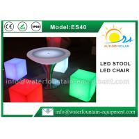 Multi Colors LED Cube Chair For Bars , Outdoor Area UV Resistant Light Up Cube Seat Manufactures