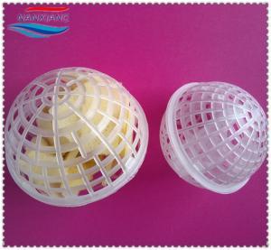 PP PE Bio Suspended Ball for Water Treatment-polypropylene hollow balls price&polypropylene hollow balls price Manufactures