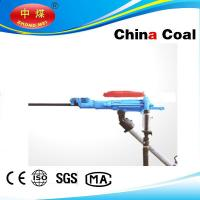 AAA grade air leg rock drill YT29B Manufactures