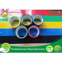 BOPP Film Coloured Packaging Tape , Water Based Acrylic Adhesive Tape Manufactures