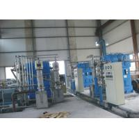 Medical Cryogenic Air Separation Plant , High Purity Oxygen Nitrogen Gas Plant Manufactures