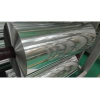 Primary Aluminum Coil A7/1070 , 99.7% Aluminium Coil For Remelting Manufactures