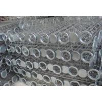 Quality dust bag filter cage for sale