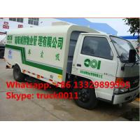Quality JMC brand 109hp diesel vacuum sweeper truck for sale, factory direct sale best price JMC 4*2 LHD sweeper suction truck for sale