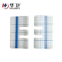 Buy cheap Medical Transparent Adhesive lsland dressing from wholesalers