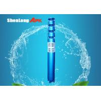 Energy saving quite running swimming pool centrifugal submersible pump Manufactures