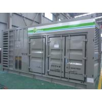 Buy cheap Insulated 1500Nm3 CNG Refueling System , Car Natural Gas Compressor from wholesalers