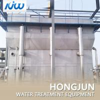 PLC Control River Water Purification Systems , Small Package Sewage Treatment Plant