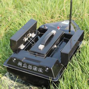 China HYZ70 carpfishing China remote control bait boat company on sale