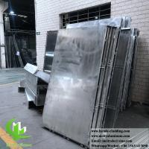 External Powder Coated Metal panel Aluminium Facade Customized metal cladding supplier Manufactures