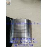 Quality STAINLESS STEEL WELL SCREEN TUBE / DEWATERING WELL SCREEN PIPE / WEDGE WIRE for sale