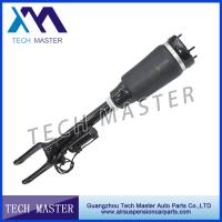 Airmatic Front Air Suspension Shock Absorber A1643206013 A1643205813 A1643204513 Manufactures