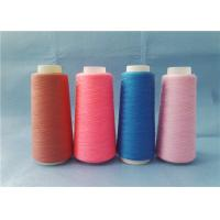 Dyed Spun Polyester Yarn 100% Virgin Selected Colors for Making Sewing Threads Manufactures