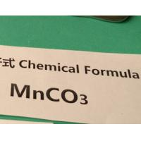 Mn Content About 43.5% Purity MnCO3 Manganese Carbonate Dry Powder 28369990 Manufactures