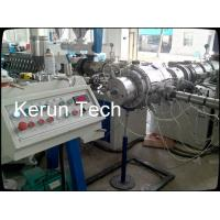 Automatic control PE Pipe Extrusion Machine PCC smart modular Manufactures