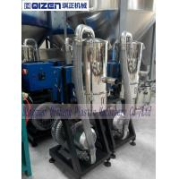 Quality Conveying Plastic Raw Materials Vacuum Hopper Loader For Powder for sale