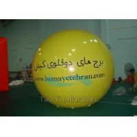 Decorative Yellow Inflated Helium Balloons ,  Promotional Filled Helium Balloons Manufactures