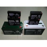 12 v 55ah VRLA Valve Regulated Solar Lead Acid Battery AGM / Gel Type Battery Manufactures