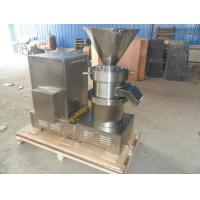 stainless steel cocoa bean butter mill JMS series CE certificate Manufactures