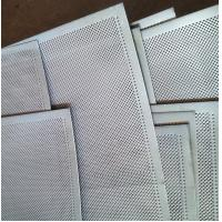 Round hole staggered peforated metal inline perforated metal panel Manufactures
