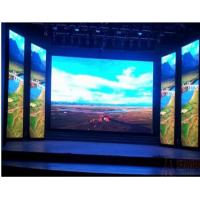 Buy cheap P3 Indoor Hot Sale Full Color LED Display Screen for Exhibition Wedding Stage from wholesalers