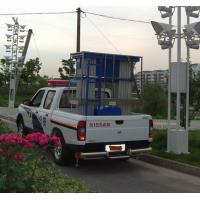 200Kg And 9m Dual Mast Aerial Work Platform Type Truck-Mounted And Aluminum Manufactures