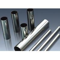 201 Grade Large Diameter Stainless Steel Pipe For Decorative Housing Material Manufactures