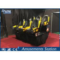 Electronic 5D Cinema Simulator 6 Seats With 5.1 Digital Speaker System Manufactures