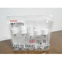 Simple Reusable Ziplock Bags , Clear Vinyl Make-up Organizer Pouch with Ziplock Closure Manufactures