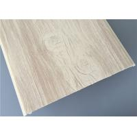 30cm High Glossy Pvc Wood Panels Fire Resistance For Hospital / Living Room Manufactures