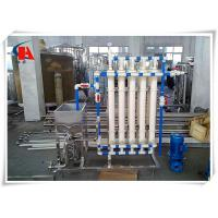 China Easy Operation Commercial Water Purification Systems For Mineral Water Production Line on sale