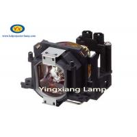 VPL HS50 HS51 HS60 Sony Projector Lamp LMP-H130 135W UHP Bulb Manufactures