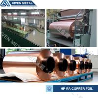GB/T2059--2000 High Precision Rolled Copper Foil For Electronic ROHS ISO9001 Manufactures