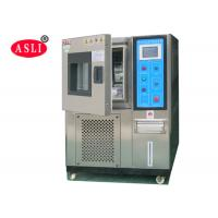 Simulation Touch Programmable Climatic Control Test Chamber , Temperature Test Chamber Manufactures