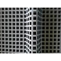Quality Promotional perforated metal sheet for sale