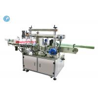Multi Function Automatic Labeling Machine , Double Sides Can Labeling Machine