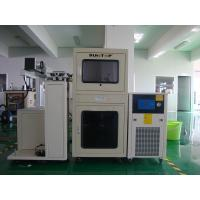 75W Diode Laser Marking Machine for Packing Bag , Industrial Laser Marking Manufactures
