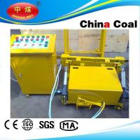 Cement Plastering Machine for Wall Manufactures