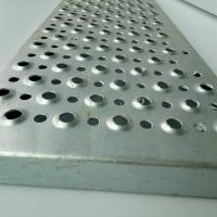 anti skid metalic floor grating 、aluminum  anti skid round plate Manufactures