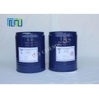 Thiophene,3,4-dimethoxy DMOT Electronic Grade Chemicals 51792-34-8 Manufactures