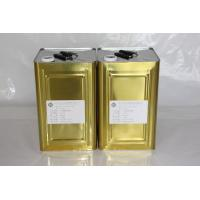 Butyl Rubber Synthetic Resin Anti Rust Primer For Cold Applied Wrapping Tape Manufactures
