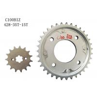 C100BIZ 35T-15T Motorbike Chain And Sprocket Transmission 8000KM Life Span Manufactures