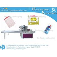 Automatic quick mop packing machine, pillow packing machine,flow pack packaging machine Manufactures