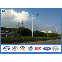 20 W - 400 W Lamp Power Street Lighting Pole 355 mpa Min Yield Strength Manufactures